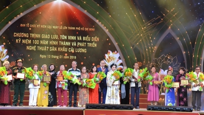 Kỷ niệm 100 năm nghệ thuật Sân khấu Cải lương: Tri ân và vinh danh nghệ sĩ cải lương các thế hệ