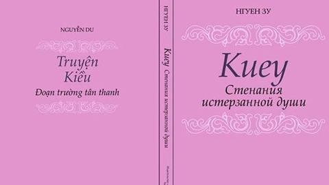 Giao lưu văn hóa Việt - Nga (kỳ 4): Quảng bá văn học Việt Nam ở Nga