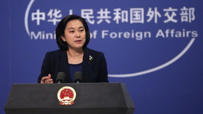 Trung Quốc thúc giục Mỹ thực hiện các nghĩa vụ quốc tế