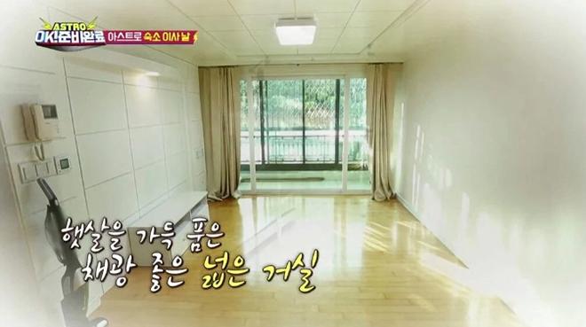 BTS, Bts, Red Velvet, Mamamoo, Seulgi, BLACKPINK House, Hwasa, K-pop, bts