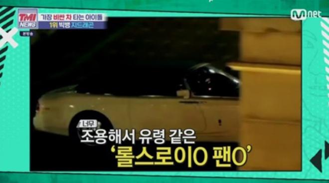 Big Bang, G-Dragon, G-Dragon có nhiều siêu xe nhất, K-pop, TMI News