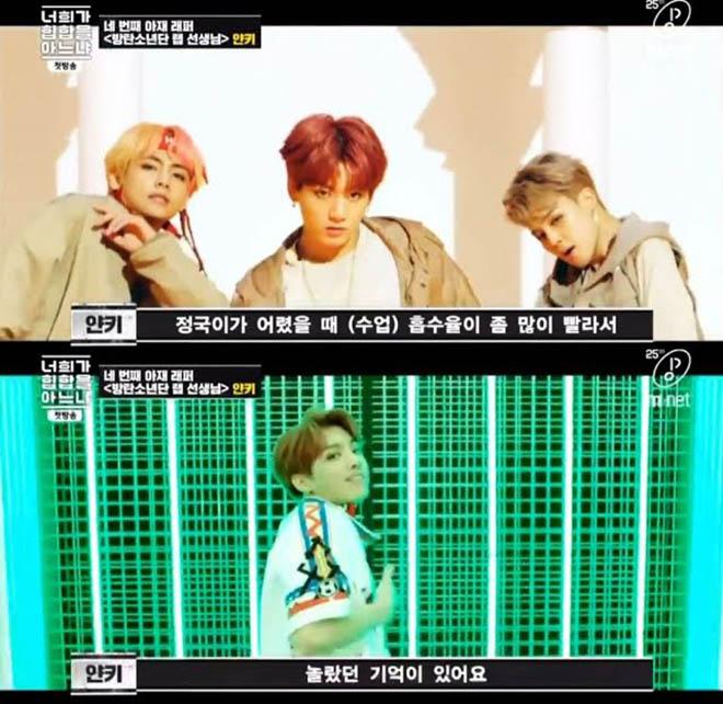 BTS, Jungkook, Jungkook BTS rap, 3 vị trí chính thức của Jungkook BTS, Suga