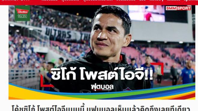 Báo chí Thái Lan nhớ Kiatisak sau những thất bại triền miên của bóng đá Thái Lan