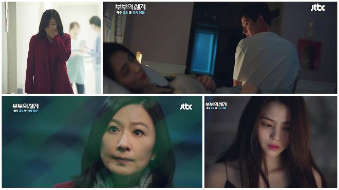 'Thế giới hôn nhân' tập 13:Sun Woo và Tae Oh vướng bi kịch ly hôn nhưng vẫn còn yêu?
