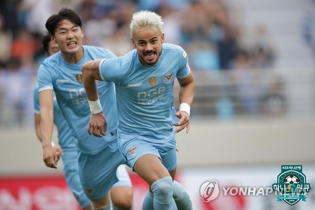 Công Phượng, Incheon United, Daegu, cong phuong, k-League, hàn quốc