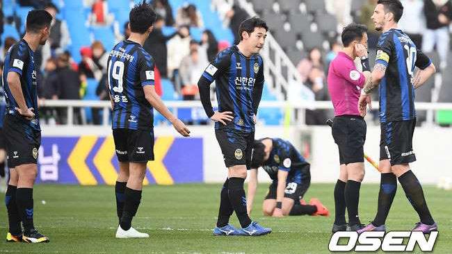 Thua Gangwon 0-1, đội của Công Phượng vẫn bét bảng K-League