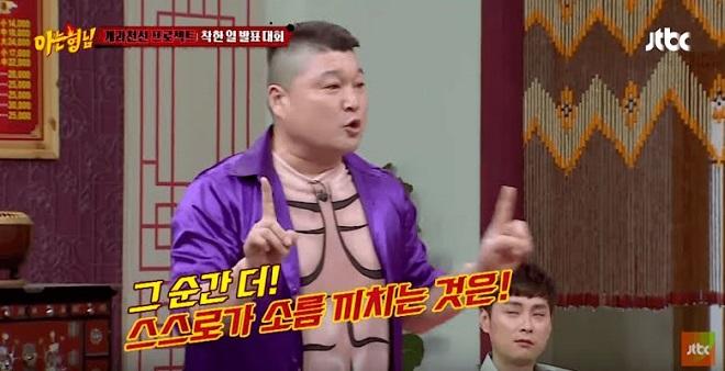 BTS, BTS tin tức, BTS thành viên, Jungkook, Kim Hyun Joong, SNSD, Jungkook BTS