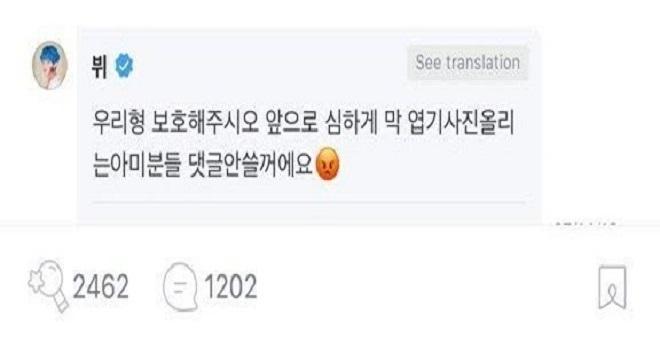 BTS, BTS tin tức, BTS thành viên, V, ARMY, Jungkook, J-Hope