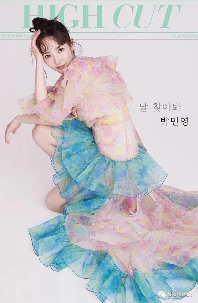 Blackpink, Momoland, Park Min Young, diện đồ chung, Rose, Nancy, Thư ký Kim sao thế?, Kpop
