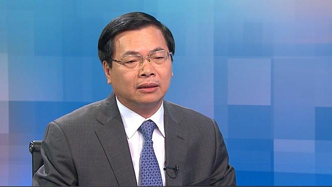 Ngày 7/1/2021, xét xử cựu Bộ trưởng Bộ Công Thương Vũ Huy Hoàng