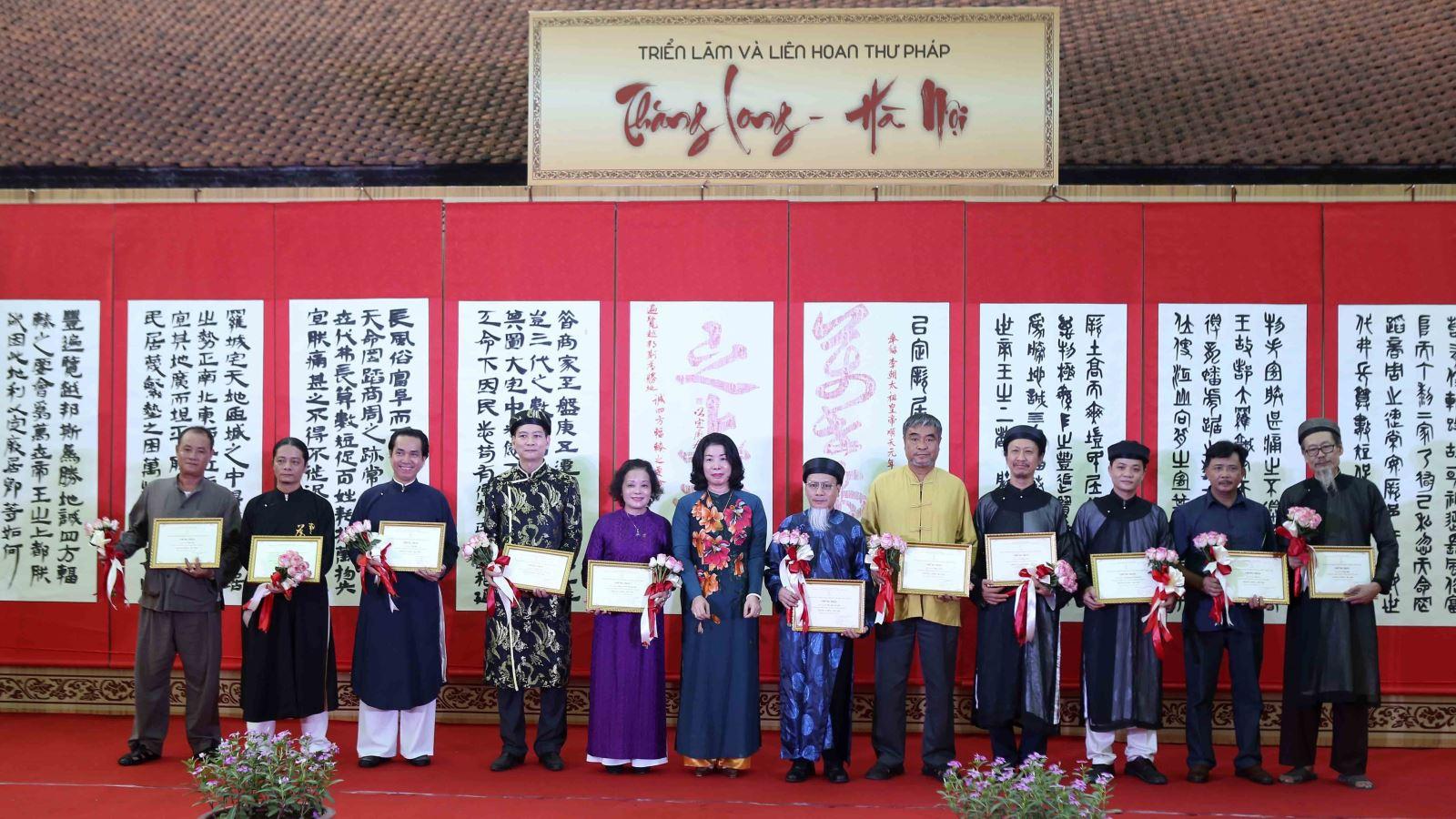 Kỷ niệm 1010 năm Thăng Long - Hà Nội: Triển lãm và liên hoan thư pháp chủ đề 'Thăng Long - Hà Nội'