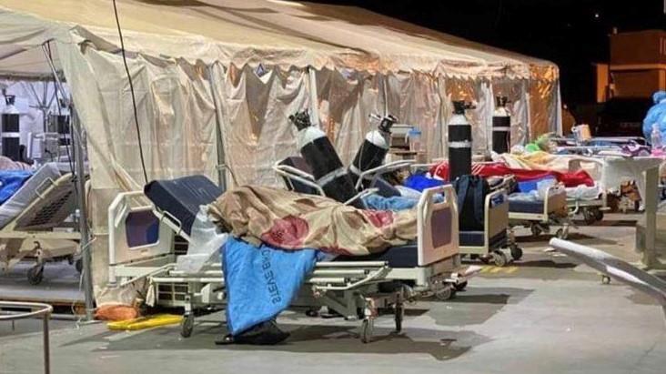 Dịch Covid-19 đến sáng 19/1: Thế giới có hơn 95,97 triệu ca bệnh, hơn 2,04 triệu ca tử vong