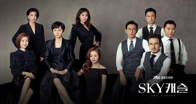 Blackpink, Jisoo, Kim Jisoo, Jisoo đóng phim, diễn viên jisoo, Snowdrop, Jisoo blackpink, selena gomez, blackpink teaser 2, blackpink full album, jisoo snowdrop