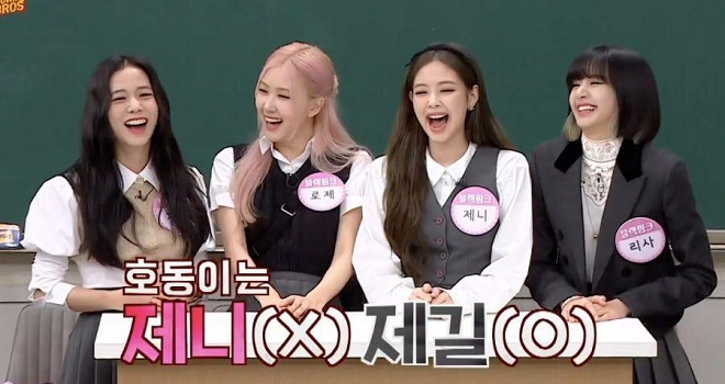 Blackpink, Lisa, Jennie, Jisoo, Rosé, Blackpink Knowing Bros, Blackpink 2020, Blackpink gameshow, Lovesick girls, blackpink Lisa, độ nổi tiếng của Lisa tại Thái