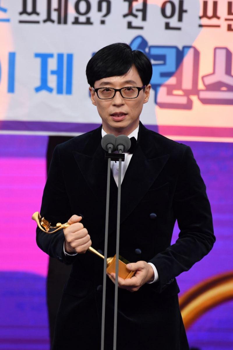 Sulli và Goo Hara, Sulli và Goo Hara tự tử, Running Man mùa 9, Yoo Jae Su