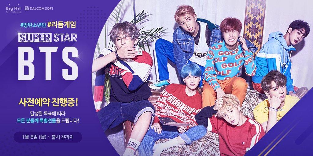BTS, Ngậm ngùi SuperStar BTS chính thức kết thúc, SuperStar BTS, BTS game, bts, bts tin tức, bts tin tức mới, bts video, Game BTS, bts RM, BTS Jin, Bts Jungkook, bts V