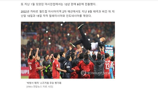 HLV Park Hang Seo, Park Hang Seo, VFF, HLV Park Hang Seo gia hạn hợp đồng, đội tuyển Việt Nam, U22 Việt Nam, SEA Games, báo Hàn Quốc, bóng đá Việt Nam, Bong da, bóng đá