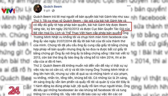 Gánh mẹ, Trương Minh Nhật, Quách Beem, Lật mặt 4: Nhà có khách, khởi kiện, bản quyền