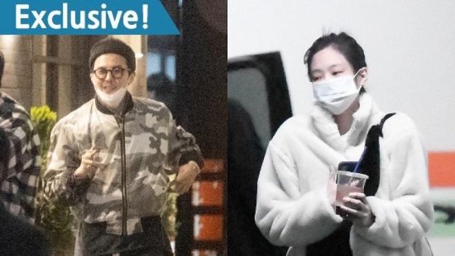 D-Dragon và Jennie Blackpink bị khui hẹn hò: Dân tình ủng hộ hay phản đối?