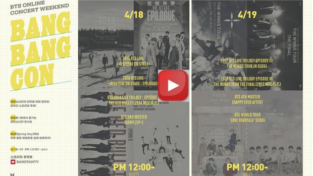 TRỰC TIẾP BANG BANG CON: BTS chiếu online loạt concert từ ngày debut để fan xem miễn phí ngày dịch